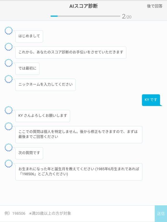 利用者‐会話:1.112.173.126