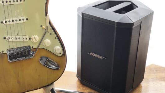 プロユースだけではもったいない! Bose「S1 Pro Multi-Position PA system」は音楽ファンこそ使おう