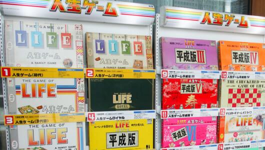 【50年分すべて見せます】「人生ゲーム」の歴代モデル60種+αを全部並べてみた――話題の新作コラボ情報も!