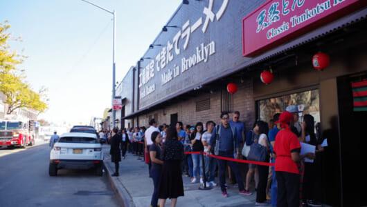 【海外進出する日本食チェーン店】ニューヨークで成功した秘訣は?