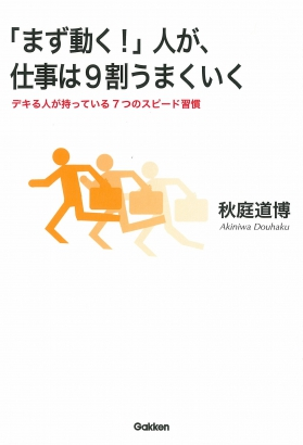 GKNB_BKB0000405910005_75_COVERl