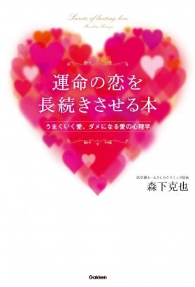 GKNB_BKB0000405913631_75_COVERl