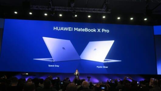 ファーウェイは日本市場をどう見ているのか? 日本のPC&タブレット市場への展望を聞く