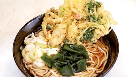 【立ち食いそば】天ぷらそばと「そば屋のカレー」がしみじみウマい!  昭和ノスタルジー満載の東十条の名店