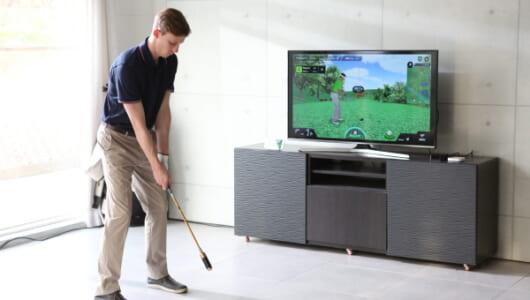 小さっ! ゴルフシミュレーターの常識を覆す「スーパーデバイス」が日本上陸!