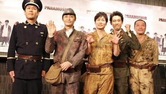 TEAM NACS東京公演開幕!森崎博之「この人たちを演出するのは勇気が必要」