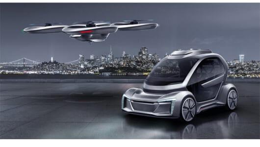 アウディ x イタルデザイン x エアバスの提案とは?