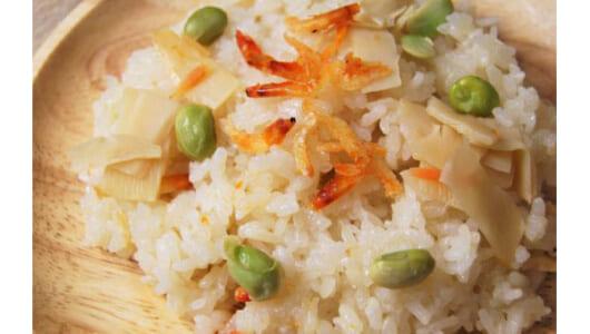 もちもちのお米が絶品!春にぴったりな「桜海老と筍ごはん(もち米入り)」がファミリーマートに登場