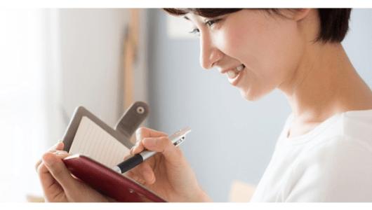 「異常」なほど手帳好き? 日本人はなぜ手帳を使い続けているのか?