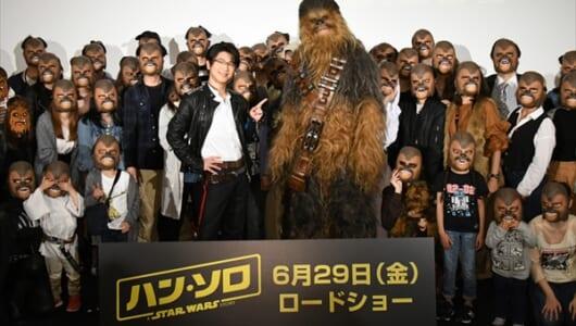 チューバッカが初来日!SWファンの及川光博も大興奮「本当に会えて感動」