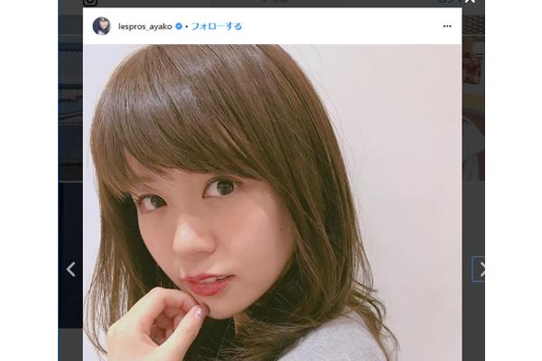 ミスコン 井口綾子