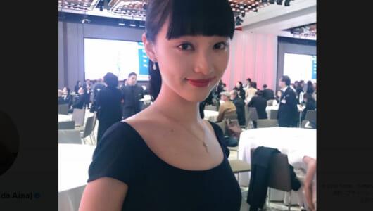 「CM見てたら一瞬で惚れた」 モスバーガーの新CMに出演してお茶の間を騒がせた美女・山田愛奈に大注目!