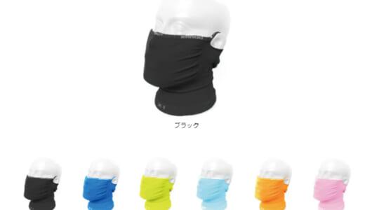 これで日焼け対策は万全だ!! UVカットマスクからスプレーまで――オススメ紫外線対策グッズ4選