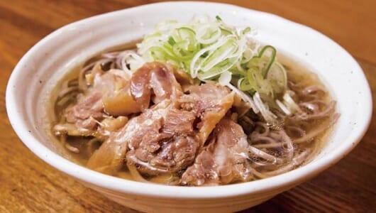 【立ち食いそば】「冷たい肉そば」といえばココ! モチモチ太麺に負けない濃厚鶏だしが身体にしみる小川町の名店