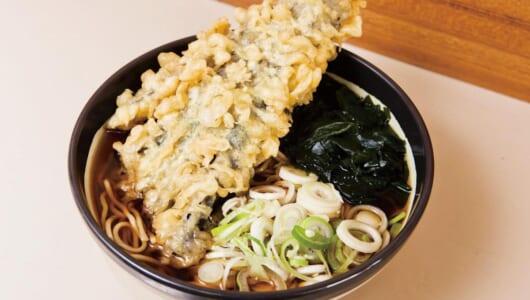 【立ち食いそば】4~6月に「巨大化する天ぷら」はぜひ食べたい! 50種類超のメニューが揃う池袋の名店