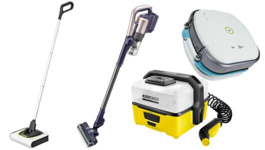 家電ライターが本音で教える! 最新コードレス掃除機4アイテム「良いトコロと惜しいトコロ」