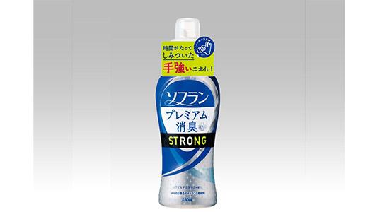 柔軟剤で汗臭や体臭も強力消臭! 汗ばむ季節に使いたい「ソフラン プレミアム消臭プラス STRONG」