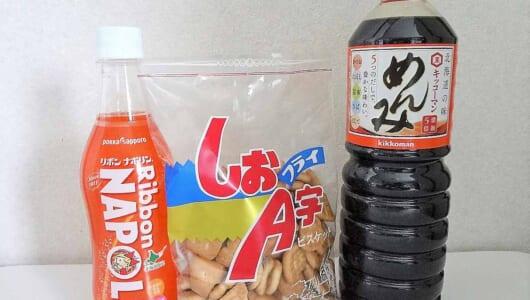 道民のソウルフードはスーパーで買うべし!――北海道民が推薦するご当地グルメ3選
