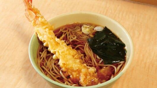 【立ち食いそば】ここに来たら、天ぷらは絶対食べて! 「揚げの技術」と香り高い「6割そば」に驚く四谷三丁目の名店