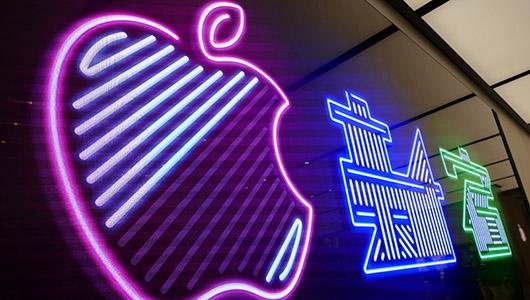 ネオン輝く世界一の繁華街・新宿にリンゴマークが! 4年ぶりの新店舗「Apple新宿」が7日オープン