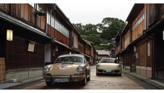 日本初「911だらけのラリーイベント」開催。70年の節目に歴代ポルシェ911が70台エントリー!
