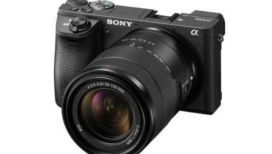 APS-Cミラーレスカメラ・ソニーα6500とα6300の高倍率ズームレンズキット発売