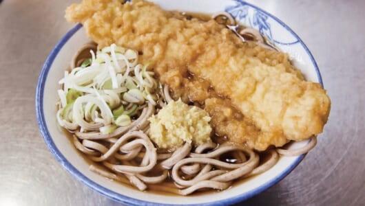 【立ち食いそば】中野といえばココですね! 甘辛いつゆをまとった平モチ太麺、フワフワ天ぷらで愛され続ける創業40年の名店
