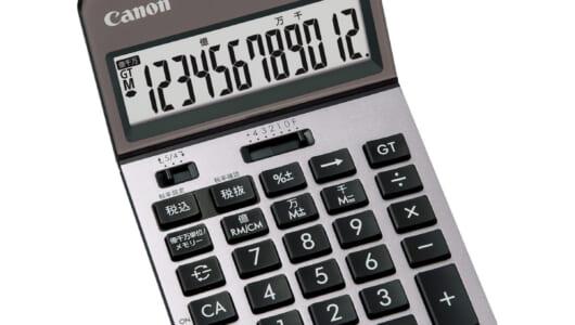 【傑作電卓10選】54年間の電卓開発の歴史で、キヤノンがやってきた結構なチャレンジ