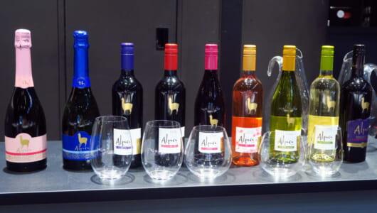 高級ワイングラスだと味が変わる? カジュアルワイン「アルパカ」で試してみた