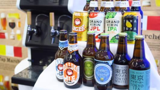 クラフトビールを飲めるお店が急増中! クラフト専用ディスペンサー「タップ・マルシェ」で飲める話題の銘柄4選