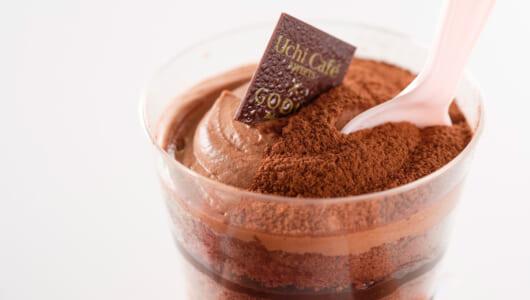 何てリッチな味なんだ…! 「ローソン×ゴディバ」の高級スイーツ「ショコラパフェ」と「ショコラマカロン」を実食レビュー