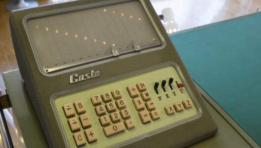 約50年前の「電卓戦争」をカシオとともに振り返るーーなぜカシオは生き残ったのか?