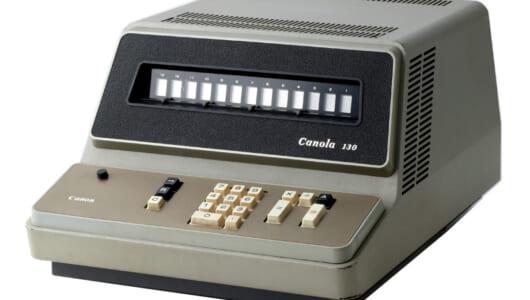 カメラ、電卓、プリンター。キヤノンの歴史を繋ぐ「電卓」という特殊なプロダクト