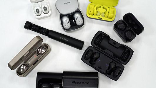 完全ワイヤレスイヤホンの人気8機種を「音質」「使い勝手」「通信安定性」でガチ比較!