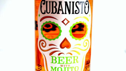 フランスの若者がこぞって飲む大人気のお酒! 「キューバニスト・モヒート」とは?