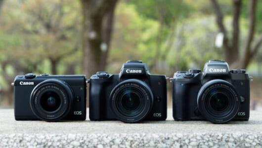 画素数がほぼ同じのミラーレスカメラ、何が違う? キヤノン3モデルの意外な「差」と「選び方」