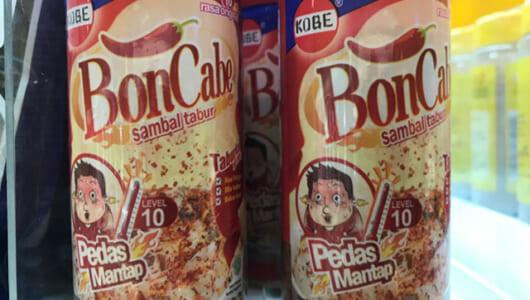 辛くなければ美味しくない!  ご飯が止まらなくなるインドネシアの激辛「ふりかけ」