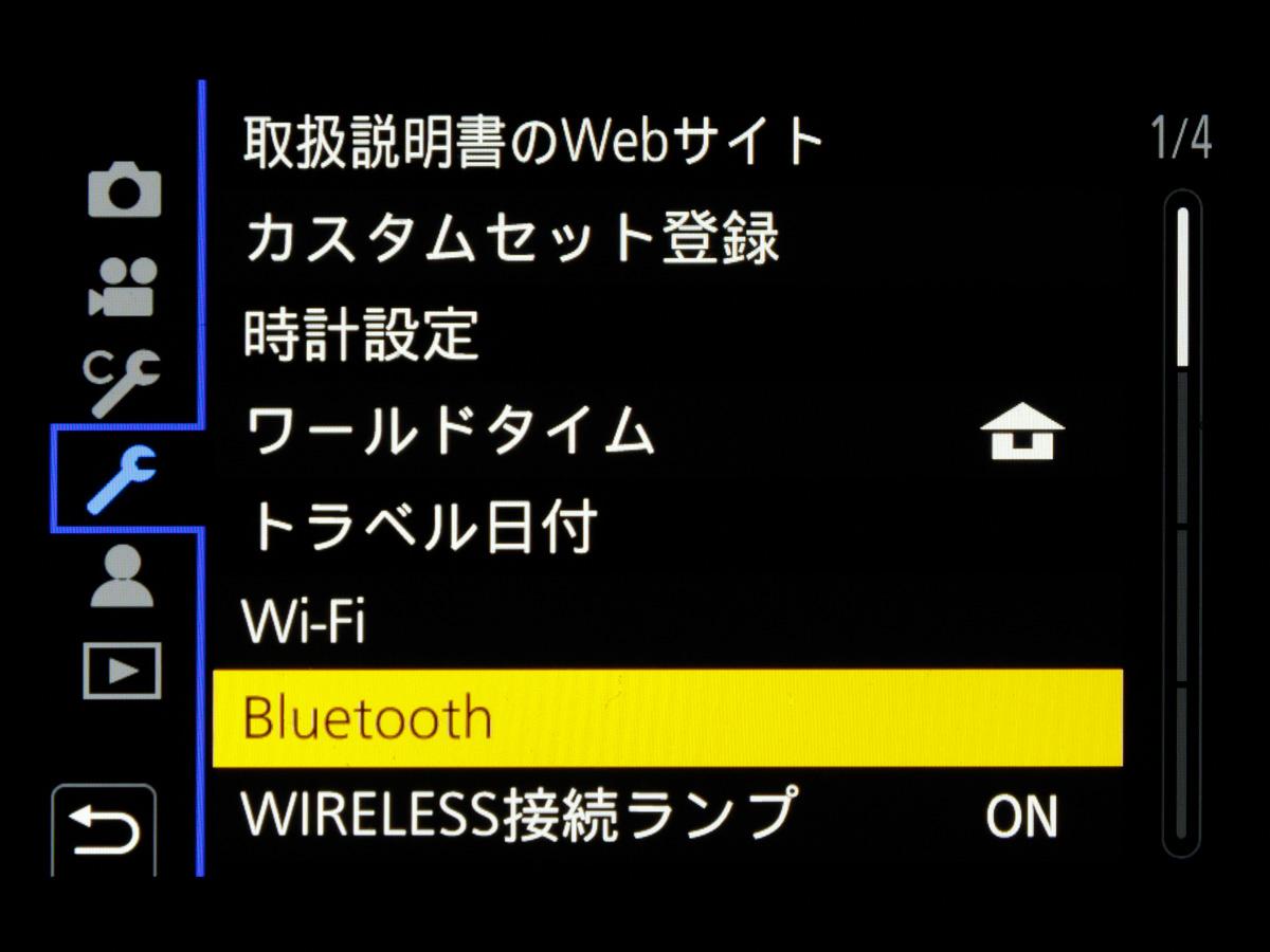 0d9aa7e499be 初回のみセットアップメニューの「Bluetooth」からペアリングを行えば、2回目以降はアプリ側から素早くカメラのコントロールができます