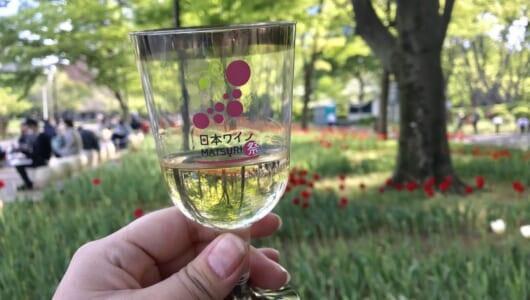 暑い日はシュワっとしたスパークリングワインで乾杯! 1杯目に飲みたい「日本ワイン」は?
