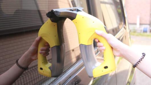 ケルヒャー「窓用バキュームクリーナー」が有能すぎた! 7538円で窓もクルマも風呂場までピッカピカ
