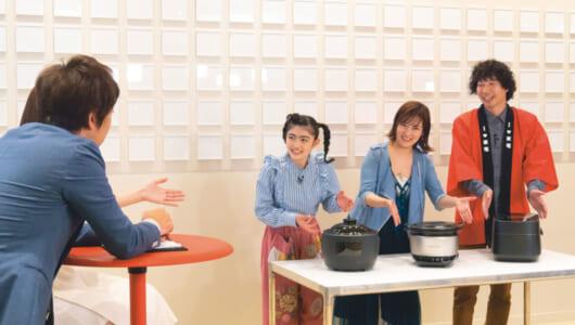 高級炊飯器、どれが買い?――GetNaviが贈るお悩み解決バラエティ番組「クラベスト」第5回放送中!!
