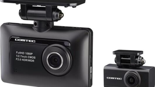 【あおり運転に屈しないドラレコ選び01】前後両方のカメラでフルHD撮影できる!――コムテック ZDR-015の場合