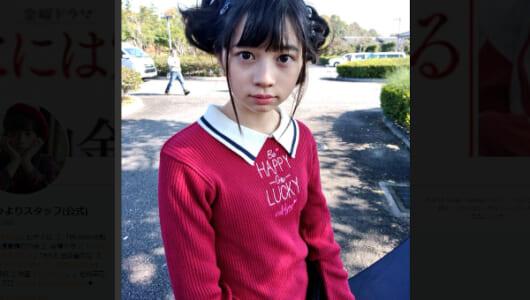 「こんなに可愛い15歳見たことある?」 ドラマ「あなたには帰る家がある」で「唯一の清涼剤」と注目を集める若手女優・桜田ひより
