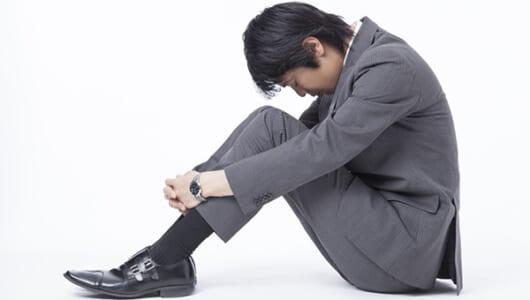 職場での人間関係を改善する3つの「処方箋」