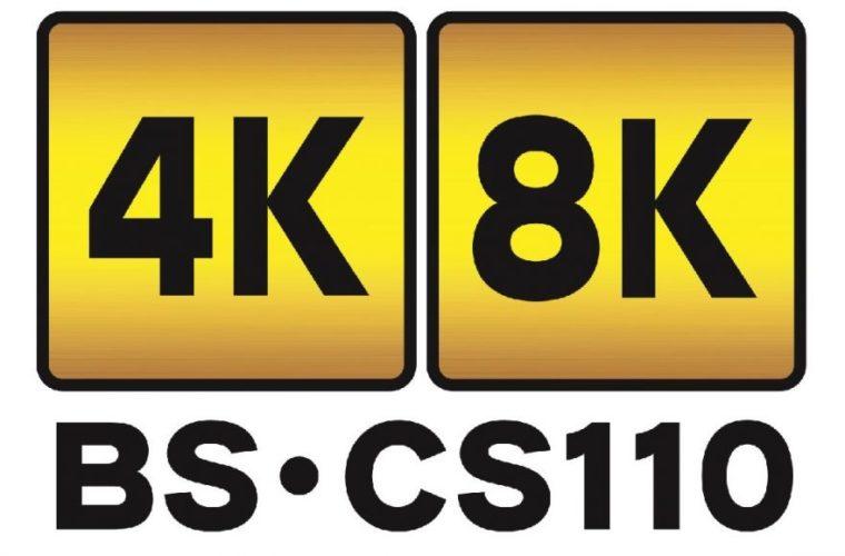20180430 i01 9 760x500 - 4K・8K放送って?2018年12月から放送開始