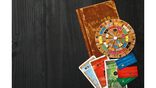 2018年度ヒット確実の「アナログゲーム」8個を先取り!  ドイツ年間ゲーム大賞受賞作が特にオススメ