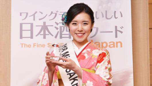 やっぱり、日本酒は面白い! 「ワイングラスでおいしい日本酒アワード」で出合った「驚きのお酒」5選