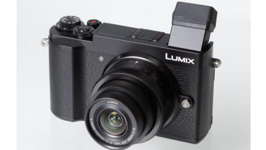 """これからカメラを趣味にしたい人へ――パナソニック「LUMIX GX7 Mark III」という""""バランス重視""""の選択"""