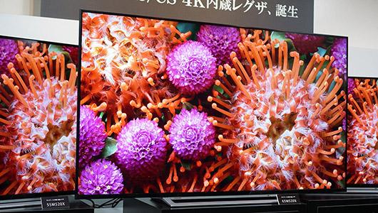 日本初の4Kチューナー内蔵! 東芝レグザから有機EL/液晶の4Kテレビ3機種登場