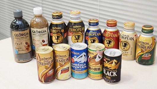 【明日発売】ペットボトルコーヒー市場に日本コカ・コーラが参入! 「ジョージア ジャパン クラフトマン」を飲み比べてみた
